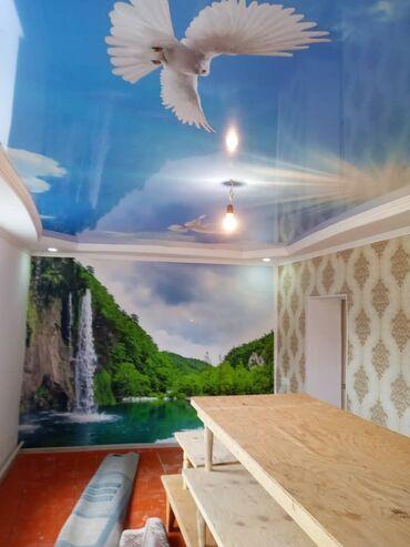 3d устройства klema в Кыргызстан: Натяжные потолки | Глянцевые, Матовые, 3D потолки