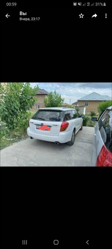 Транспорт - Байтик: Subaru Legacy 2 л. 2003 | 2 км