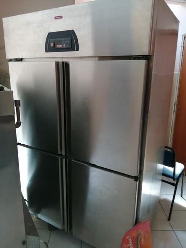 Ремонт холодильников. Холод Ремонт. Халадильник ремонт. Самсунг.Беко.Л