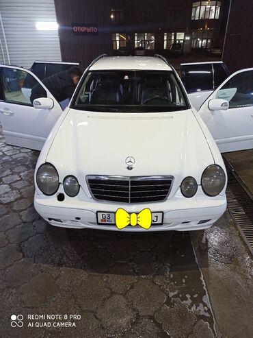 Mercedes-Benz E 220 2.9 л. 2001