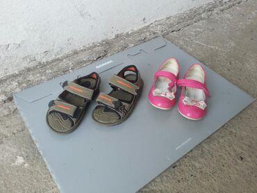 Dečije Cipele i Čizme | Loznica: Cena je za oba para broj 26