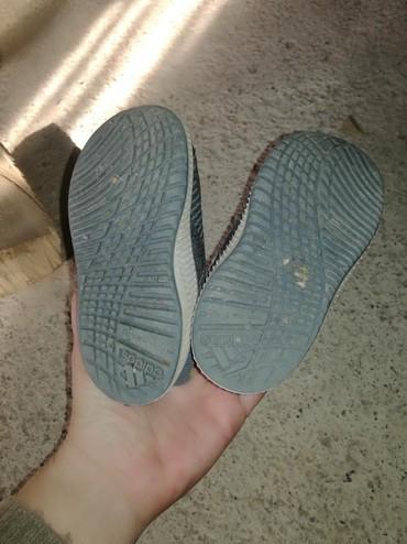 Adidas kupaci - Kraljevo: Adidas patike br.23 bez ostecenja