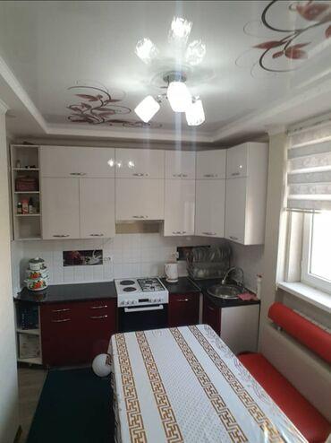 теплый пол электрический цена в бишкеке в Кыргызстан: Элитка, 1 комната, 44 кв. м Теплый пол, Бронированные двери, С мебелью