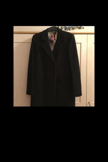 Bakı şəhərində Пальто msgm , в отличном состоянии, размер 40