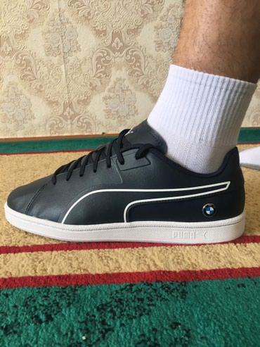 sportivnye baletki puma в Кыргызстан: #adidas#reebok#puma#nike