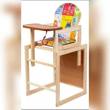 Детская мебель - Цвет: Белый - Бишкек: Стульчик-трансформер для кормления изготовлен из экологически чистых и