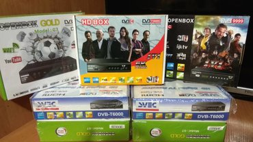 Приставки ТВ (тюнер, ресивер) DVB T2 - приставка для просмотра