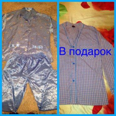 Продам мужскую пижаму,состояние в Бишкек