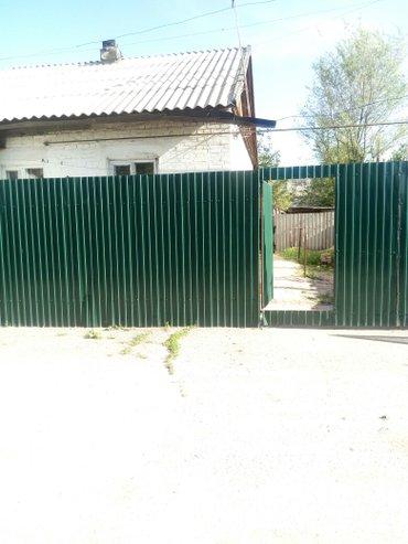 Срочно продаю дом барачного типа.3-комнаты жилые.67 кв.м.г.Кант.газ.во в Кант