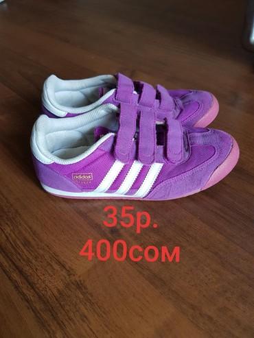 ботас адидас в Кыргызстан: Детская обувь: ботасы адидас. Все цены и размеры указаны на фото