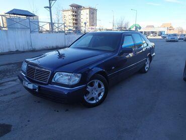 Рукава для водителей бишкек - Кыргызстан: Сдаю в аренду: Легковое авто | Mercedes-Benz