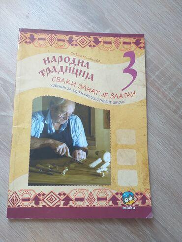 Knjige, časopisi, CD i DVD | Obrenovac: Narodna tradicija za 3. razred EdukaKnjiga je nova potpunoPlaćena 520