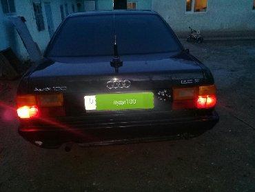 Audi в Лебединовка: Audi 100 2 л. 1988