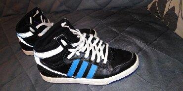 Adidas patike, nosene ali ocuvane, meni su male pa ih prodajem, ali su - Prokuplje
