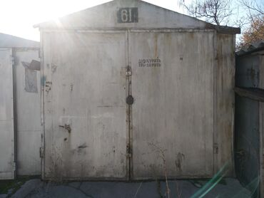 Гаражи - Кыргызстан: Очень дешево продаю отличный гараж с большим кирпичным погребом в