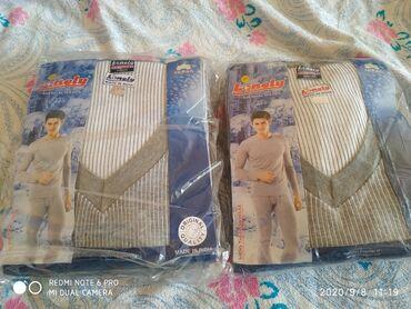 женское платье 54 в Кыргызстан: Продаются мужское белье из хлопка производства Индия размеры есть все