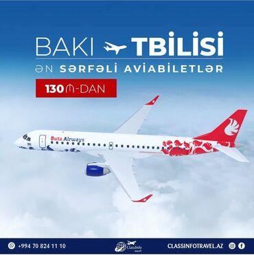 세인트존스호텔[KaKaoTalk:za31]무주출장콜걸만남 - Azərbaycan: Turizm | Turlar, Aviabiletlər, Mehmanxanalar