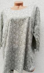 Majica dug - Srbija: Majica NOVA*48/XL (202)Veličina Evropska: 448Veličina USA: XLBoja