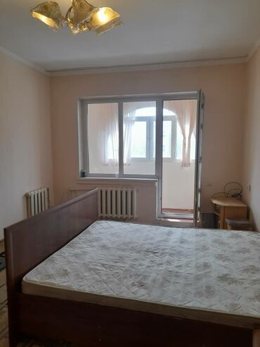 Apartment for sale: 1 bedroom, 35 sq. m
