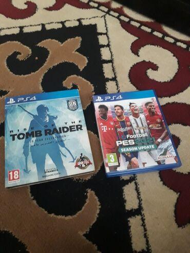 Меняюсь или продаю pes 2021 и rise of tomb raider коллекционное