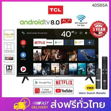 Телевизоры Тсл всё размеры Складские цены Android TVДоставка по