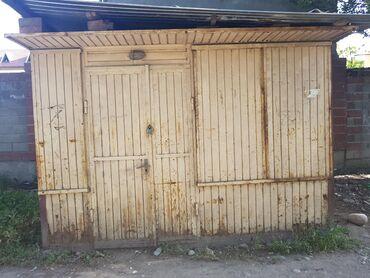 Магазины - Кыргызстан: Магазины