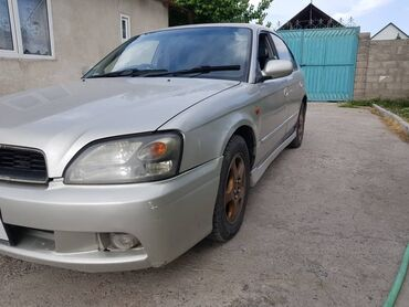 сколько стоит перевозка пианино в Кыргызстан: Subaru Legacy 2 л. 2000 | 300 км