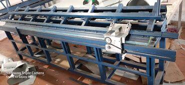 нержавейка столы в Кыргызстан: Срочно! Комплект оборудования для жестяных работ. В хорошем состоянии!