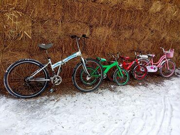 4 четыре велосипеда меняю на скот. Не дорого звоните