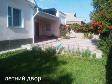 Счастливый дом для большой семьи. в Беловодское