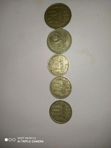 Искусство и коллекционирование - Бишкек: Продаю монеты ссср в хорошем сост