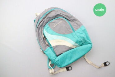 Спорт и хобби - Украина: Стильний рюкзак Outventure    Висота: 44 см Довжина: 35 см  Стан гарни