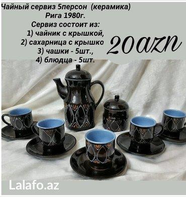 Bakı şəhərində Antik qedimi riga keramikasi serviz