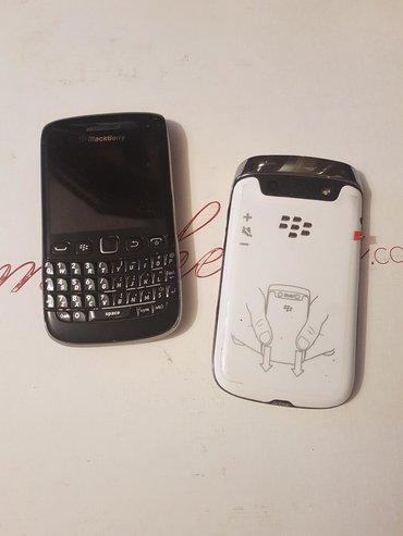 blackberry 7730 - Azərbaycan: 9790