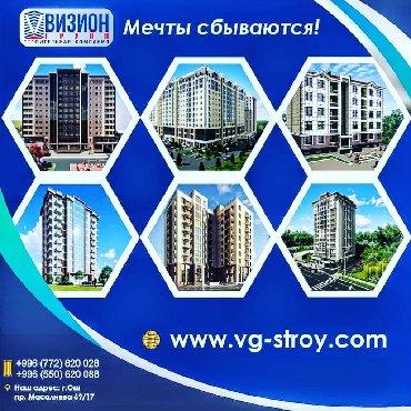 коммерческое-помещение в Кыргызстан: СК ВИЗИОН ГРУПП реализует коммерческое помещение. ;;