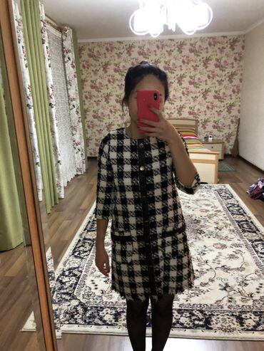 Продаю твидовое платье Zara, носила несколько раз. Производство