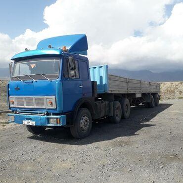маз фрэнк в Кыргызстан: Супер маз срочно сатылат