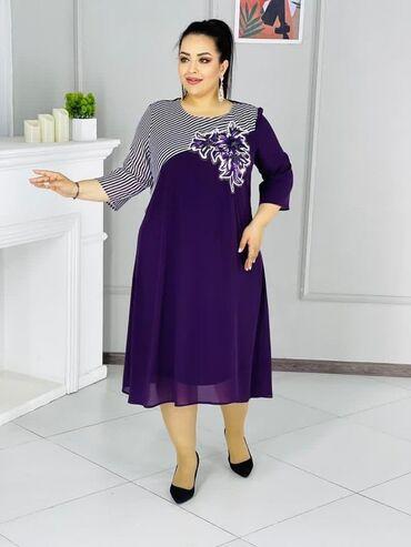 Платья  шифон с цветком  размеры большие:50-60  есть доставка