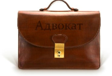 в компанию jsko требуется адвокаты. требование:1. старше 21 лет;2. с в Бишкек