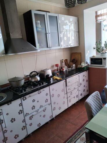 гдз по родиноведение 4 класс е а бухова в Кыргызстан: Продается квартира: 3 комнаты, 64 кв. м