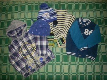 Детские вещи на мальчика 18-24мес! цены 50,100,200с в Сокулук