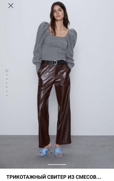 Кофта Zara размер M. Трендовая, красивая кофта. Заказала из сайта
