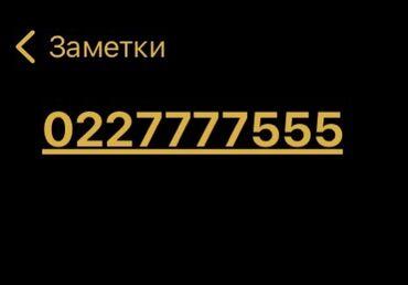 811 объявлений: Whatsapp