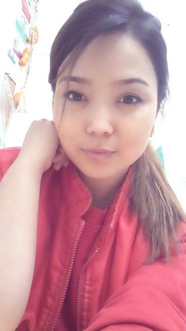 Ищу работу кассира !  в Бишкек