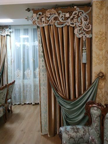 tjul shtorka в Кыргызстан: Шьём шторы высшего качества!!! Индивидуальный дизайн и пошив штор