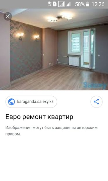 Делаем Евро ремонт квартир под ключ в Бишкек