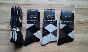 Muške čarape paket 12 pari 1000din. Vel;40-46. Samo na paket 12 pari - Pancevo