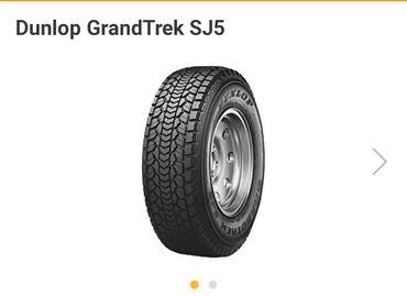 Куплю одну или пару покрышек 265/70/16 Dunlop GrandTrek SJ5 Зима