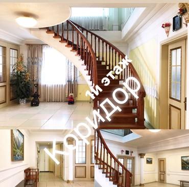 Продается квартира: 7 комнат, 675 кв. м