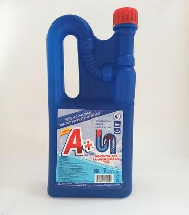 """пластиковая бочка бишкек в Кыргызстан: Очиститель канализационных труб """"А+"""" - эффективное и концентрированное"""